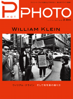 PP80_cover_0207.png